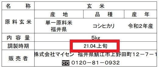 news_000489.jpg